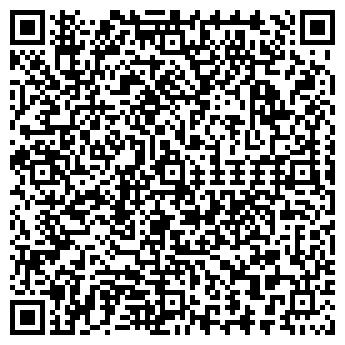 QR-код с контактной информацией организации ХОЗЯИН В ДОМЕ