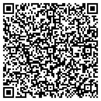 QR-код с контактной информацией организации ШАНАР