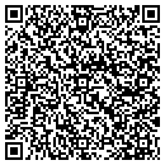 QR-код с контактной информацией организации 'А & А'