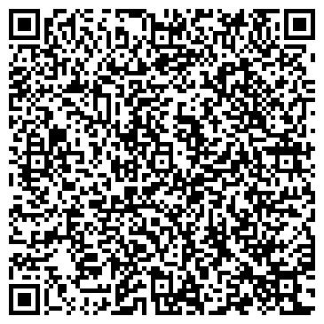 QR-код с контактной информацией организации РЯБИНКА СОЦИАЛЬНО-РЕАБИЛИТАЦИОННЫЙ ЦЕНТР ДЛЯ НЕСОВЕРШЕННОЛЕТНИХ