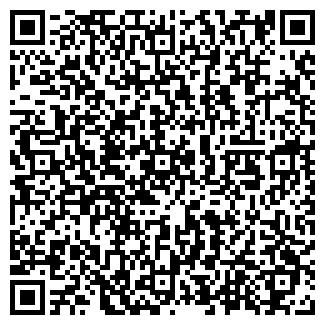 QR-код с контактной информацией организации ФАП АРИСТОВКА