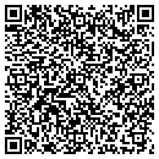 QR-код с контактной информацией организации ФАП БОЛЬШАЯ БОРИСОВКА