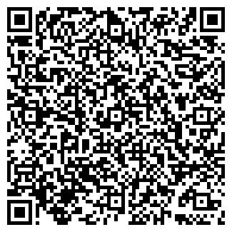 QR-код с контактной информацией организации ФАП БОЛЬШОЕ ШУВАТОВО