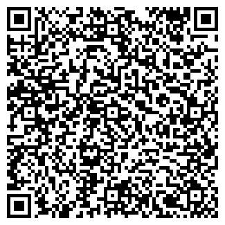QR-код с контактной информацией организации ФАП БОЯРКИНО
