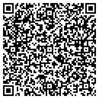 QR-код с контактной информацией организации ФАП ЗАБАЛУЙКА