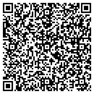 QR-код с контактной информацией организации ФАП ПРОЛОМИХА
