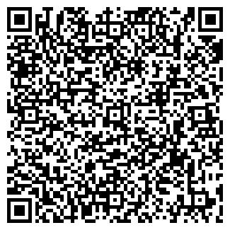 QR-код с контактной информацией организации ФАП РЕПЬЕВКА