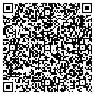 QR-код с контактной информацией организации ФАП ТРУСЛЕЙКА