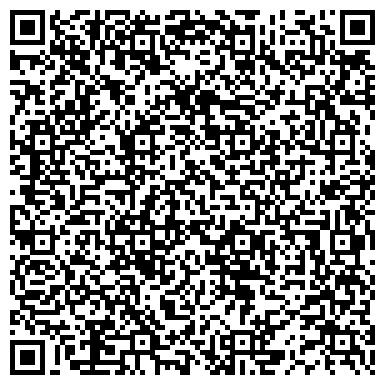 QR-код с контактной информацией организации ИНЗЕНСКАЯ СТАНЦИЯ ПО БОРЬБЕ С БОЛЕЗНЯМИ ЖИВОТНЫХ