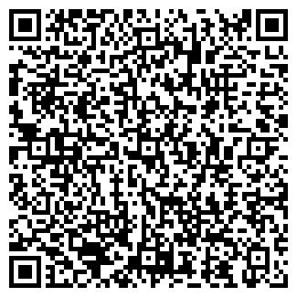 QR-код с контактной информацией организации ОСЬКИНО ОПС