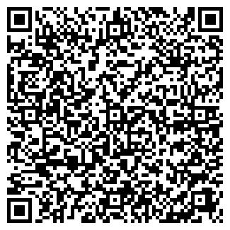 QR-код с контактной информацией организации ИНЗЕНСКОЕ РАЙПО