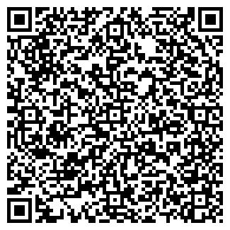 QR-код с контактной информацией организации СЕЛЬХОЗХИМИЯ МП