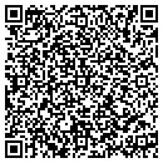 QR-код с контактной информацией организации ИНЗА ЖЕЛЕЗНОДОРОЖНАЯ СТАНЦИЯ