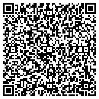 QR-код с контактной информацией организации ИНЗА-2 ОС