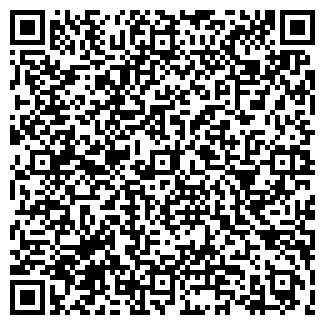 QR-код с контактной информацией организации ИНЗА-1 ОС