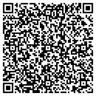 QR-код с контактной информацией организации ИНЗЕНСКОЕ ДРСУ
