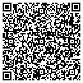 QR-код с контактной информацией организации АРБУЗОВКА ТОО