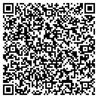 QR-код с контактной информацией организации ИМ. САЛАВАТА СПК