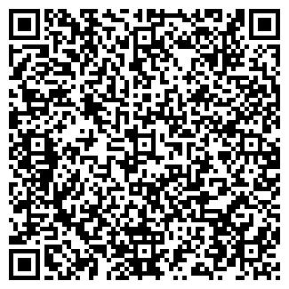 QR-код с контактной информацией организации РЕМТОРГ ООО