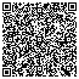 QR-код с контактной информацией организации CLASSICA