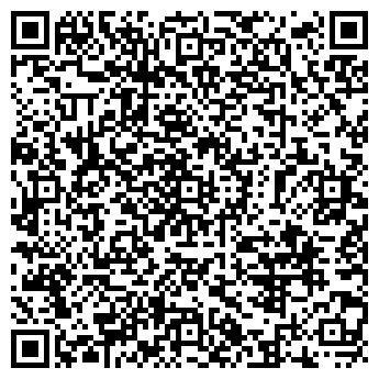 QR-код с контактной информацией организации СИМБИРСКРЕМСНАБ ООО