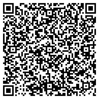 QR-код с контактной информацией организации АИС-ПЛЮС ПТФ