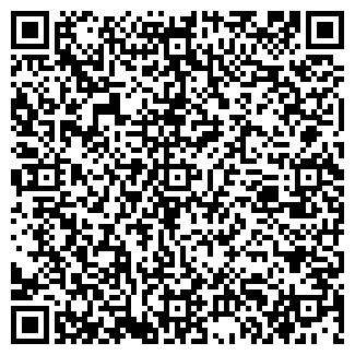 QR-код с контактной информацией организации АНКАР