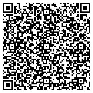 QR-код с контактной информацией организации АНКОРА