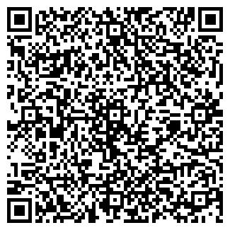 QR-код с контактной информацией организации АНЧАР