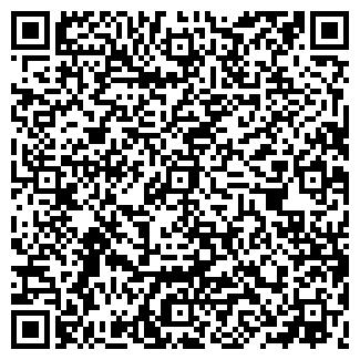 QR-код с контактной информацией организации АНЧАР, ООО
