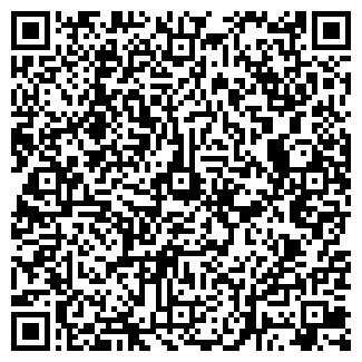 QR-код с контактной информацией организации ВИЕЛА