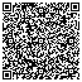 QR-код с контактной информацией организации ВИРАЖ С