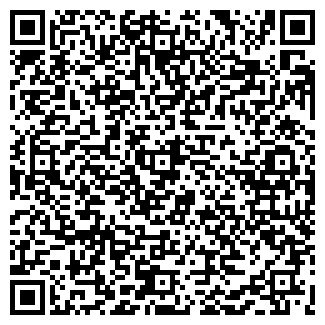 QR-код с контактной информацией организации ГАВИАЛ