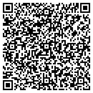 QR-код с контактной информацией организации ДЕЛО ВКУСА