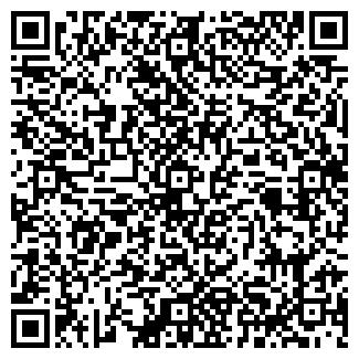 QR-код с контактной информацией организации ЗУХРА