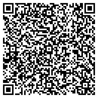 QR-код с контактной информацией организации ИНТОРГ