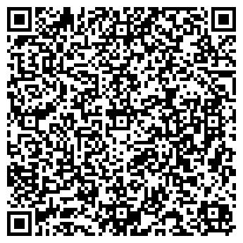 QR-код с контактной информацией организации ИСАКОВ Е. И., ЧП