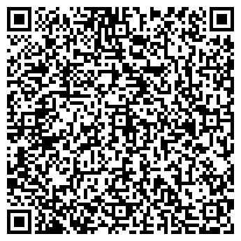 QR-код с контактной информацией организации КАСТОР
