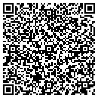 QR-код с контактной информацией организации КОМПАЛИД