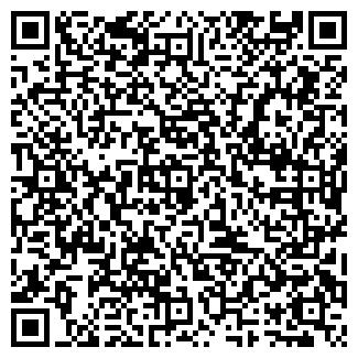 QR-код с контактной информацией организации КОМПЛЕКС ЛТД.