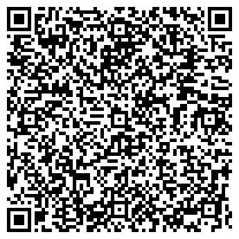 QR-код с контактной информацией организации КРИСТАЛЬНЫЙ, ООО
