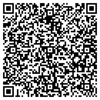 QR-код с контактной информацией организации КРОНАР