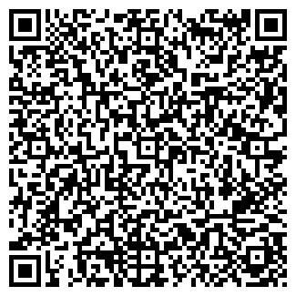 QR-код с контактной информацией организации КУБЕР ТПФ