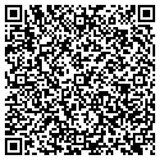 QR-код с контактной информацией организации ЛЕДИ ПКФ