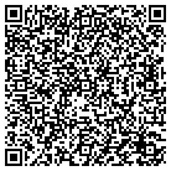QR-код с контактной информацией организации ЛЕДИ-2 МАГАЗИН