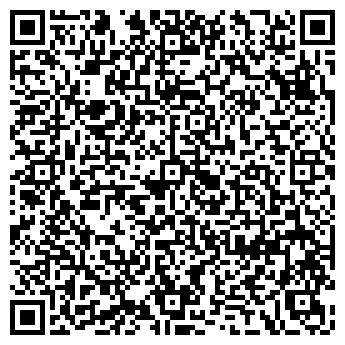 QR-код с контактной информацией организации МАРСИСТЕМСЕРВИС НПП