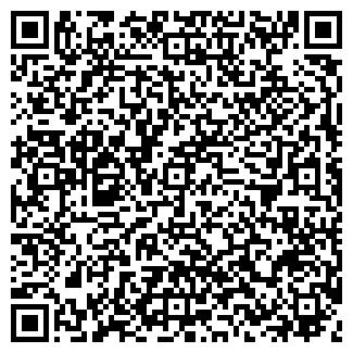 QR-код с контактной информацией организации КОННАЙСАНС