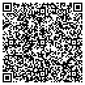 QR-код с контактной информацией организации МАРТЭКТРАНС