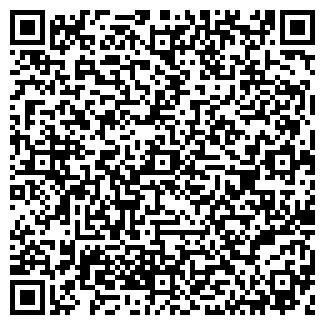 QR-код с контактной информацией организации МАРХОЗТОРГ