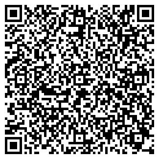 QR-код с контактной информацией организации МОЯР